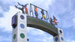 Westport School-Park Rededication